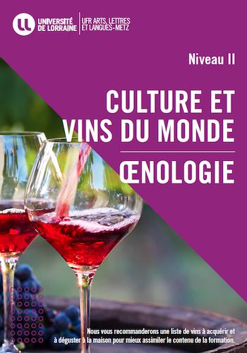 culture_vins_monde_niveau2.png